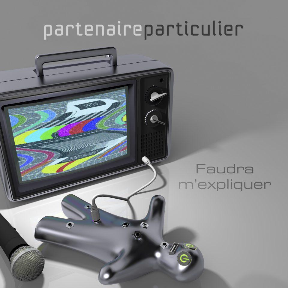 fmex-hires